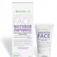 Крем для проблемной кожи лица Smooth face от Nature.med